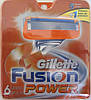 Картриджи Gillette Fusion Power, 6 Cartridges