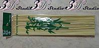 Шпажки деревянные шашлычные 30 см