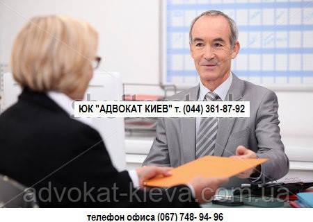 юридическая консультация адвоката по гражданским делам