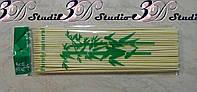 Шпажки деревянные шашлычные 25 см