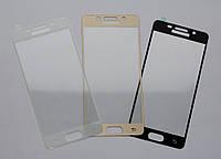 Цветное защитное стекло для Samsung Galaxy A3 A310, фото 1
