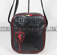Практичная сумка для мужчин через плечо