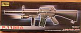 Игрушечная пневматическая винтовка М16, детский автомат 1158А отличный подарок маленькому вояке, фото 3