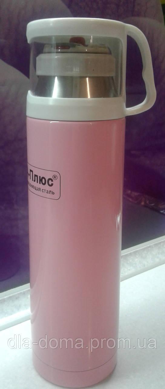 Термос вакуумный 0,35л розовый