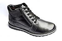 Мужские кожаные зимние ботинки р 40-45