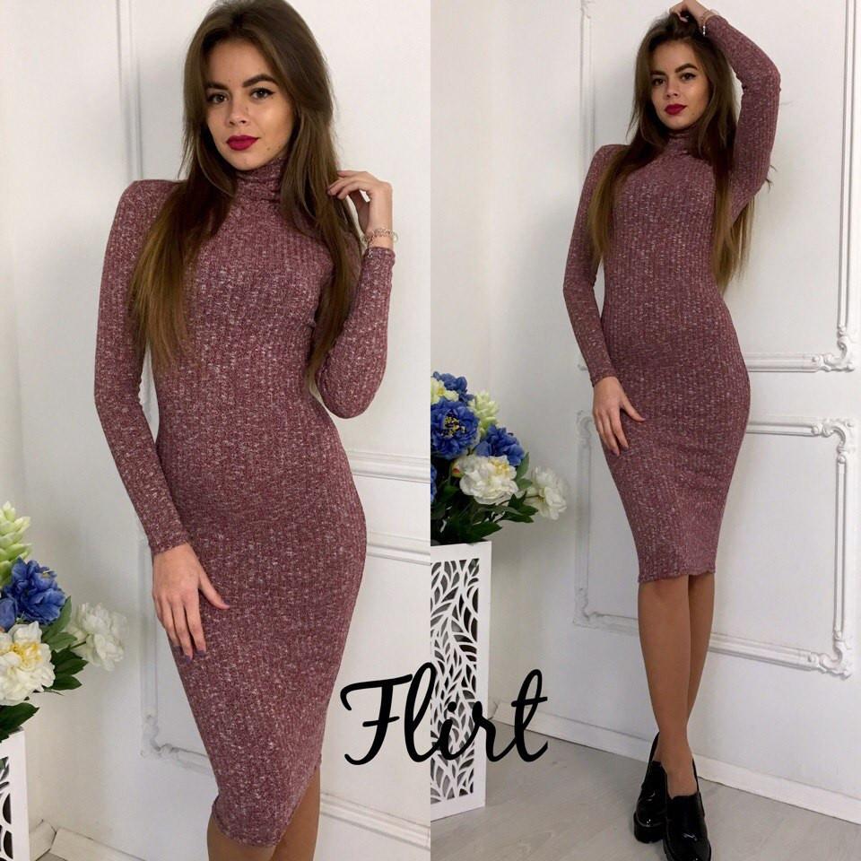 19d220cedb4 Красивое теплое платье