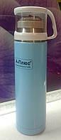 Термос вакуумный 0,5л голубой, фото 1