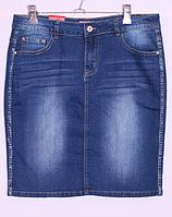 Джинсовая юбка Ice Blue 55см