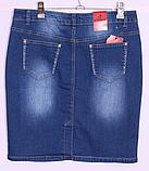 Джинсовая юбка Ice Blue 55см , фото 2