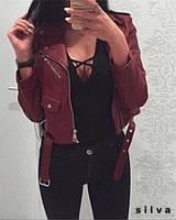 Женская куртка Кожанка марсала (бордовая)