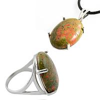 Унакит яшма, серебро 925, кольцо и кулон комплект