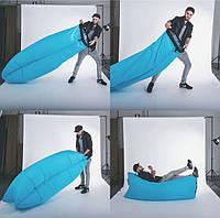 Надувной диван / Надувной матрас / Надувной шезлонг диван мешок Ламзак Lamzac