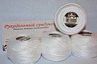 DMC Pearl Cotton Balls #8 - № B5200