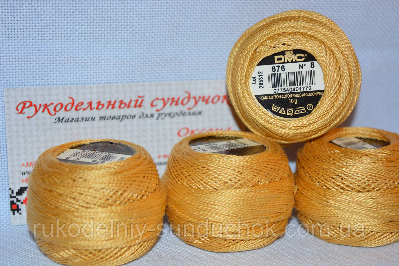 DMC Pearl Cotton Balls #8 - № 676