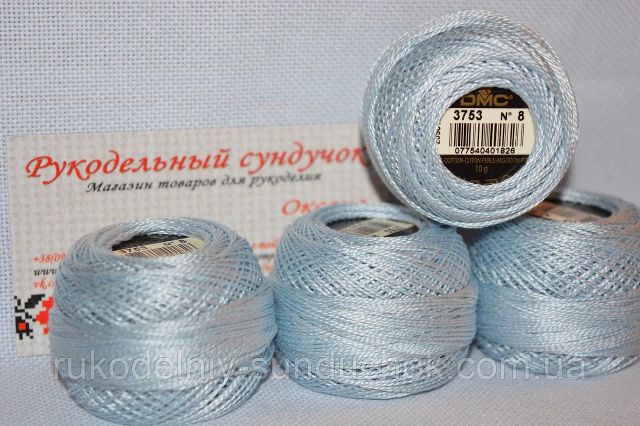 DMC Pearl Cotton Balls #8 - № 3753