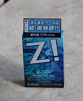 Японские капли для глаз Rohto Z с цинком от сухости глаз, покраснений, зуда и усталости, фото 2