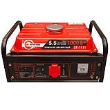 Генератор бензиновый макс. мощн. 1200Вт ном. 1100Вт; 3л.с. 4-х тактный; ручной пуск; 26.5кг INTERTOOL DT-1111, фото 5
