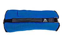 Утяжелители-манжеты для рук и ног Zelart AW-1102-5 (2 x 2,5 кг)