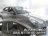 Ветровики Alfa Romeo вставные (Польша), фото 1