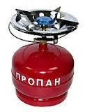 Баллон газовый бытовой  5 л с горелкой