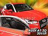 Ветровики Audi вставные (Польша - США)