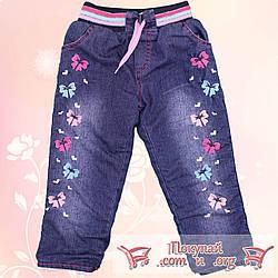 Турецкие утеплённые джинсы на резинке для девочек Размеры: 4 и 5 лет (4839)