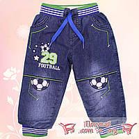 Джинсы с поясом на резинке и утеплителем для мальчика от 2 до 5 лет (4841)