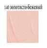 L`Oreal Пудра с покрытием тонального крема Infailible 245 песочный 9g