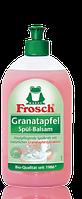 Средство для мытья посуды гранат FROSCH Granatapfel Spul-Balsam