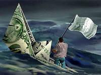 Банкротствo