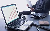 Учет и бюджетирование