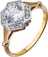 Кольцо золотое, фото 1