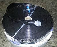 "Спрэй-шланг 1"" 5м (бухта 200м), 0,3 мм., 7 отв.* 0,9мм.*30 см., раб.давл. 0.5 - 1 Атм"