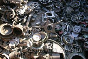 Алюминий лом Днепр купим металлолом самовывоз (067)2962728,