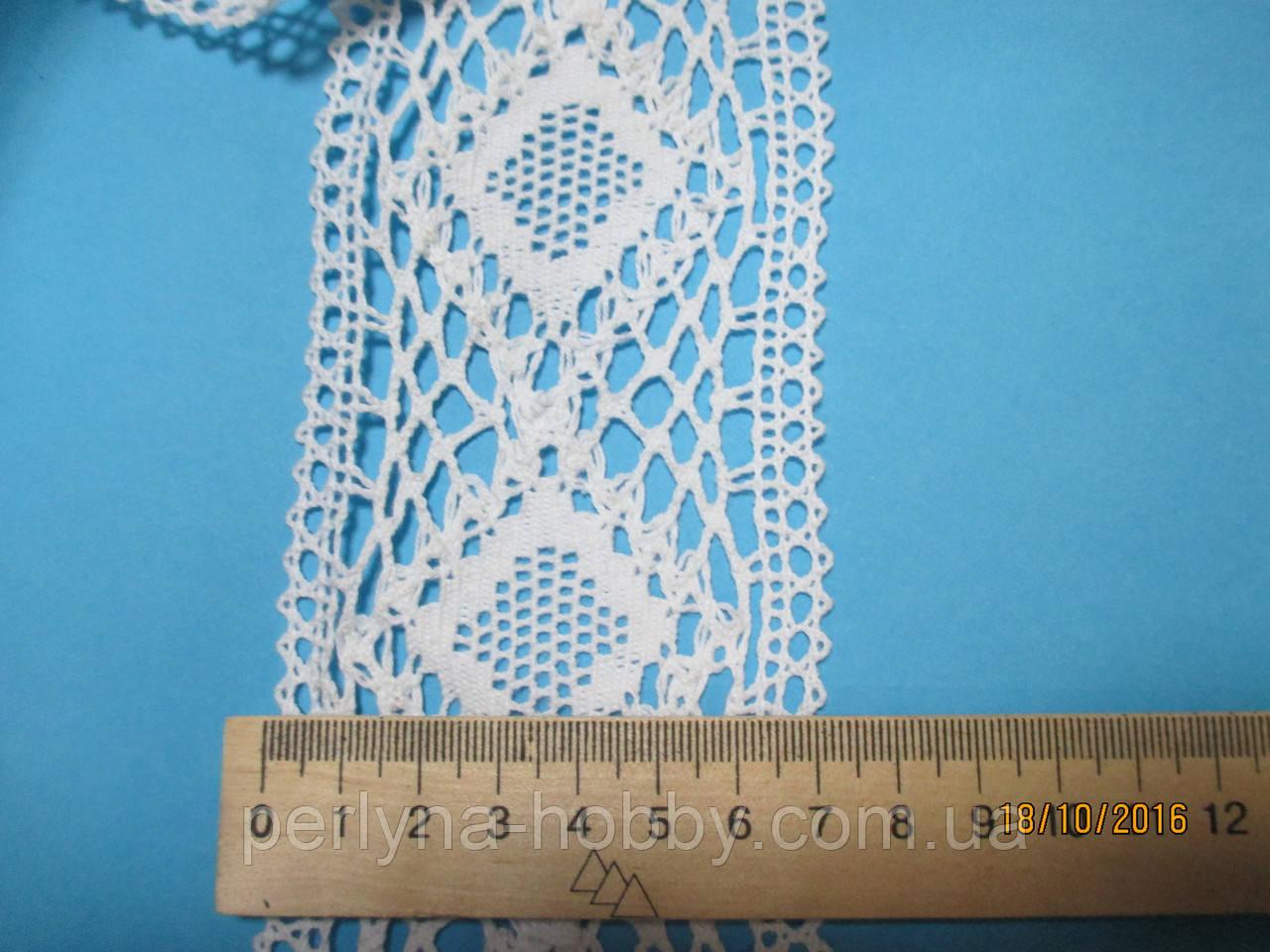 Мереживо  кружево на метраж, натуральне біле 7 см. Вставка.