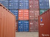 Доставка перевозка продажа покупки импорт грузов товаров из  Китая в Украину