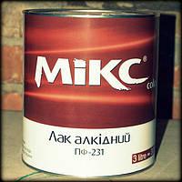 Лак алкидный ПФ-231  0,8 кг