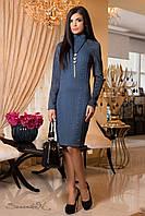 Женственное платье из плотного тесненного трикотажа синего цвета