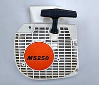 Стартер бензопилы  Stihl MS 250, MS 230, MS 210