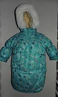Детский зимний комбинезон Тройка-конверт 3 в 1 Мишка мята