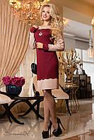 Утонченое платье с перфорацией из французского трикотажа бордово-бежевого цвета