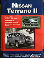 Книга Nissan Terrano R20 c 1993-1997 Керівництво по ремонту, експлуатації і техобслуговування