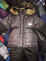 Зимний детский комбинезон (костюм) для мальчика Клеточка