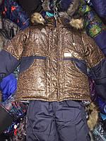 Зимний детский комбинезон (костюм) для мальчика Коричневый лабиринт