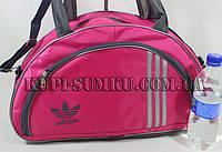 Стильная спортивная сумка для женщин
