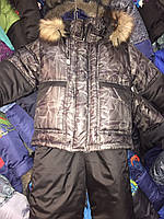 Зимний детский комбинезон (костюм) для мальчика Паутинка
