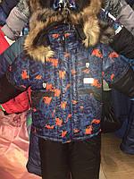 Зимний детский комбинезон (костюм) для мальчика Синяя клякса