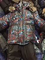 Зимний детский комбинезон (костюм) для мальчика Цифры