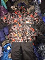 Зимний детский комбинезон (костюм) для мальчика Черная клякса
