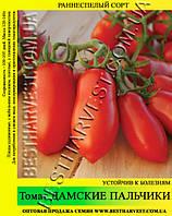 Семена томата Дамские Пальчики 50г